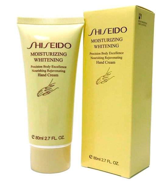 SНISЕIDО MOISTURIZING WHITENING Hand Cream 80ml
